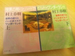 米重さん本