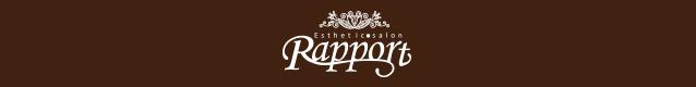 Esthetic salon Rapport