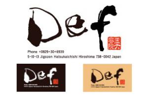 Def ロゴ