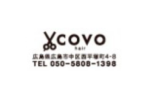 COVO ロゴ・住所入りハンコ