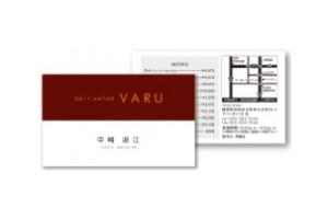 VARU 名刺