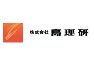 株式会社島理研