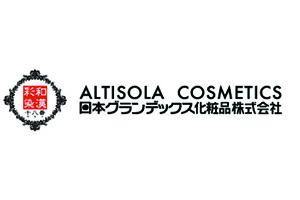 日本グランデックス化粧品株式会社