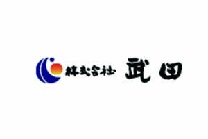 株式会社武田