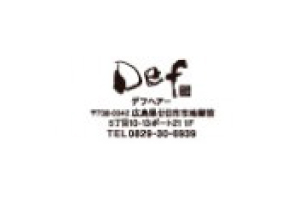 Def ロゴ・住所入りハンコ