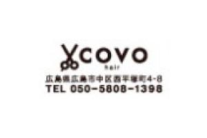 COVO ロゴ・住所入りハンコ