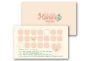 Karuru ポイントカード