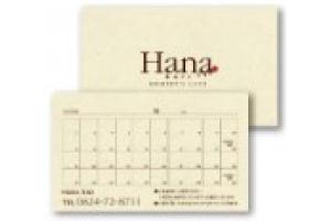 Hana ポイントカード