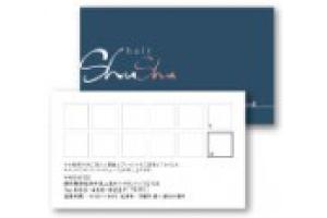 ShuShu ポイントカード