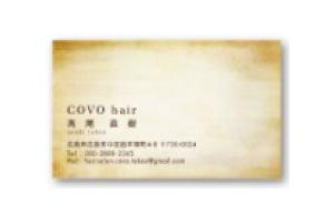 COVO 名刺