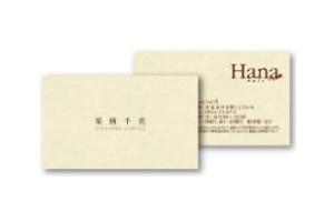 Hana 名刺
